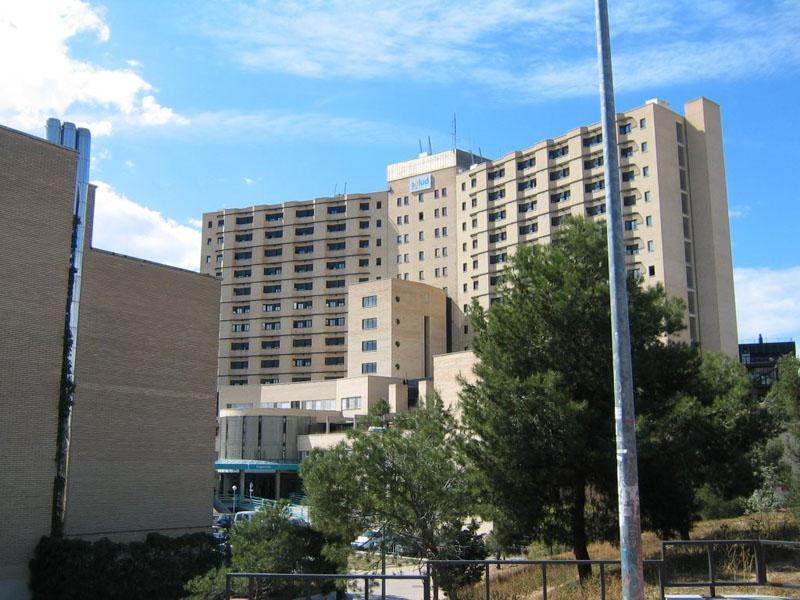hospital_clinico_Lozano_Blesa_Zaragoza